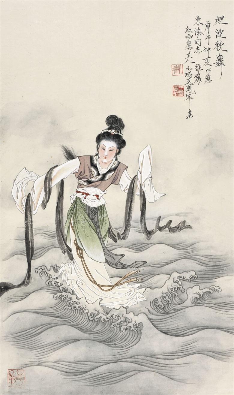 王凤年 延波软舞